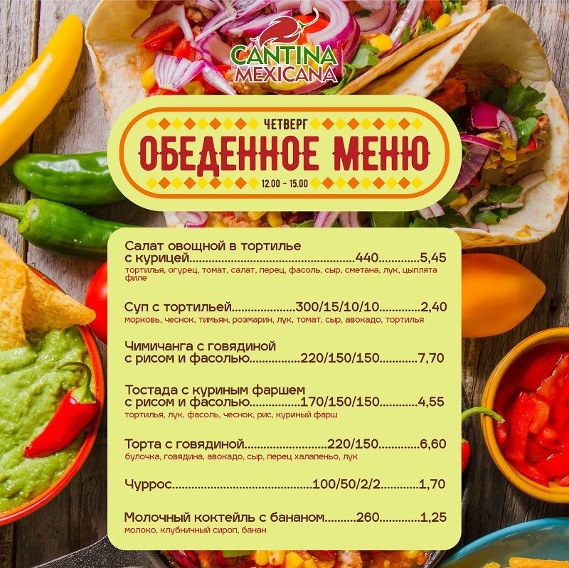 New lunch menu every working day is waiting for you in @mexicanaminsk #lucnmenu #dinner #lunch #welcome #food #foodpic #tasty #mexicanfood<br>http://pic.twitter.com/uv6yCYVuBB