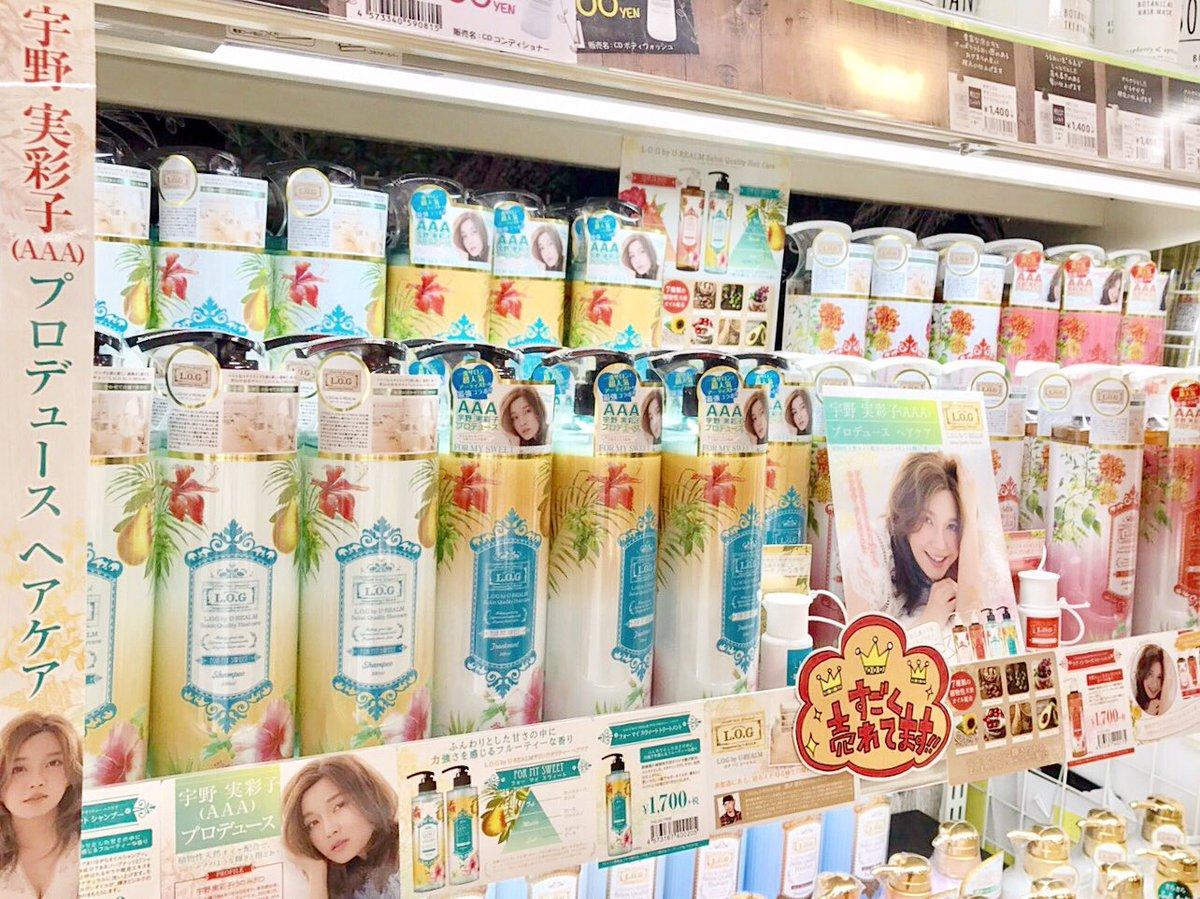 コラボシャンプーの店頭発売スタートしました!!やったぁ😋 全国のドン・キホーテ(一部店舗を除く)やドラッグストアでぜひ✨ 理想の香りでモテ髪を楽しんでね🛁💕 写真は渋谷のメガドン・キホーテだよ。