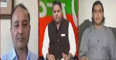 Khabar Kay Peechay Fawad Chaudhry Kay Saath – 17th August 2017 thumbnail