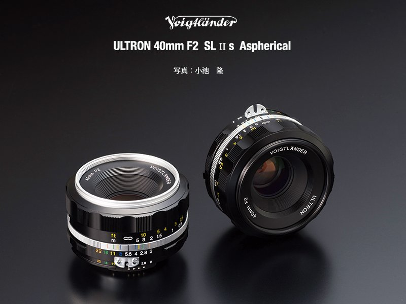 New #Voigtlander Ultron 40 mm f/2 SL II S lens for #Nikon F-mount announced:   https:// nikonrumors.com/2017/08/17/new -voigtlander-ultron-40-mm-f2-sl-ii-s-lens-for-nikon-f-mount-announced.aspx/ &nbsp; … <br>http://pic.twitter.com/2m1SsYzAPX