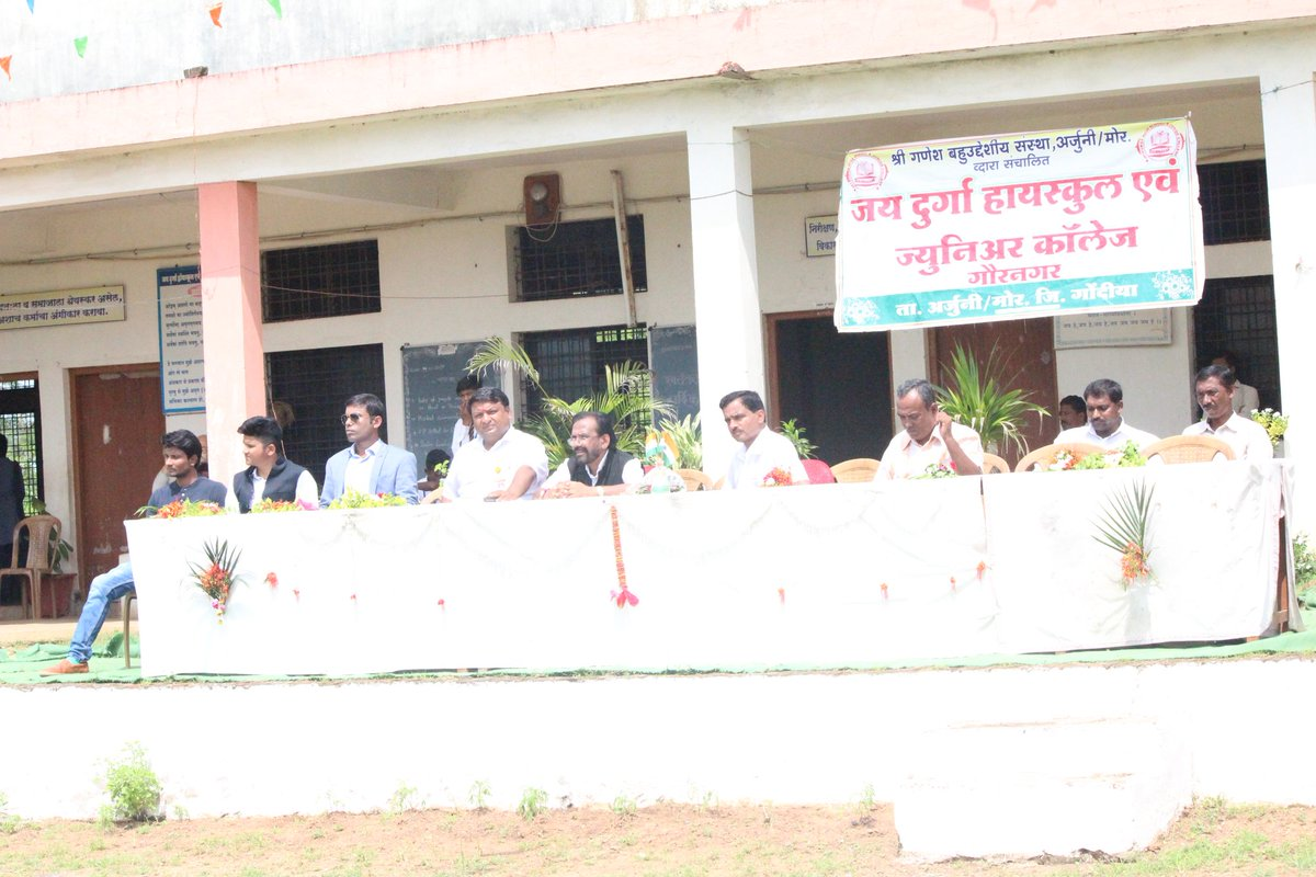 Glad to attend a social event in #College #School on #IndependenceDay at #Maharashtra #Bhandara #Tumsar #India #socialwork #EmpowermentHour<br>http://pic.twitter.com/vNIaJWWCJm