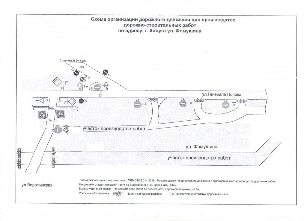 электрическая схема розетки на прицеп