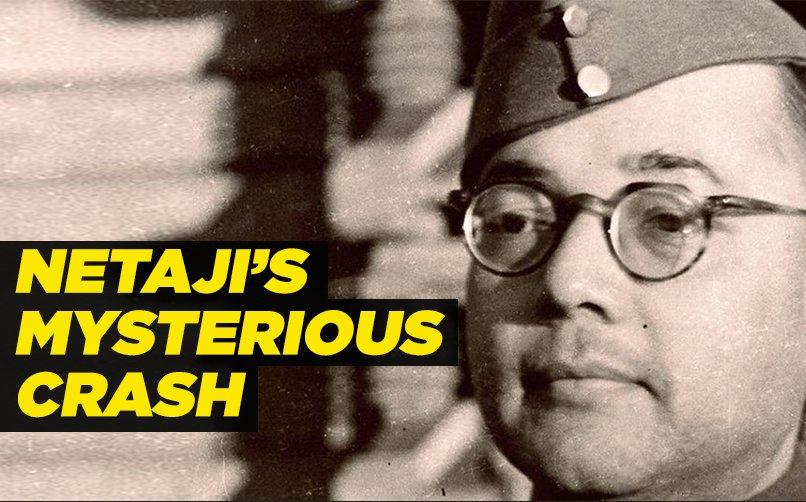 A plane came crashing down, was #Netaji aboard & did he die in the...