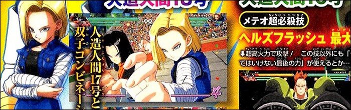 Android 18 and Android 16 confirmed playable in Dragon Ball FighterZ https://t.co/BlzI9ceie9 https://t.co/oIXOMN2Z3C