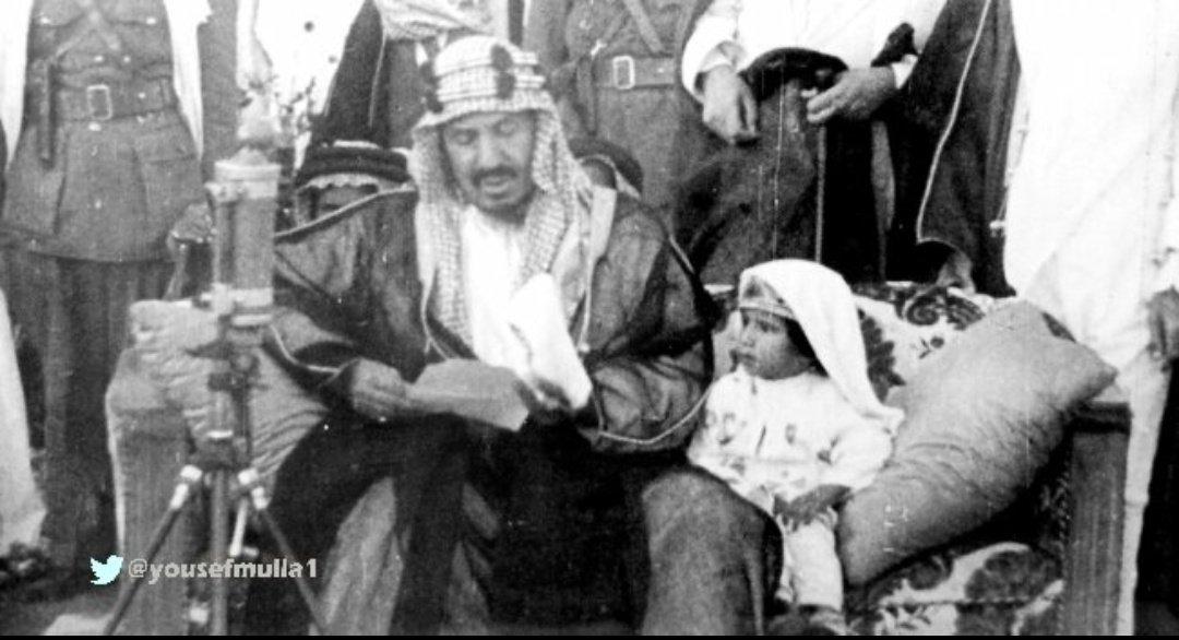 نتيجة بحث الصور عن الملك سلمان في طفولته بجانب المؤسس