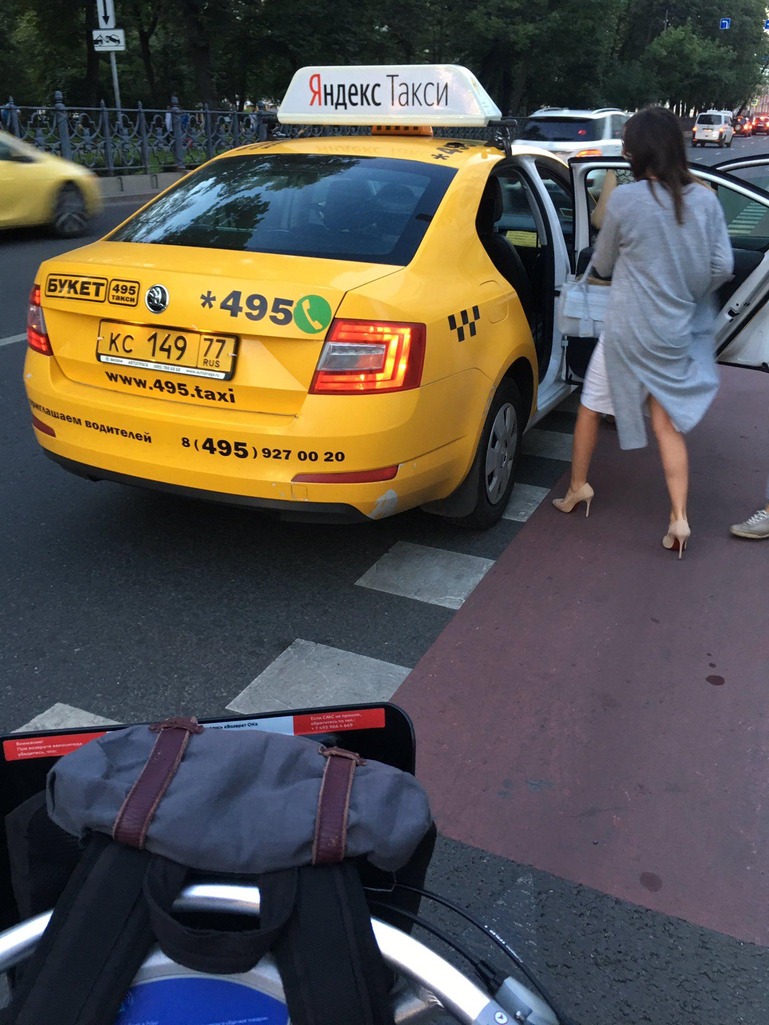 Букет из такси, цветов дом ногинск