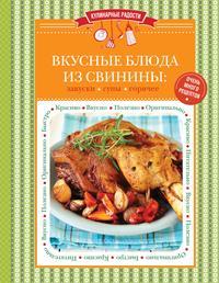 Вкусные блюда из курицы рецепты с фото в духовке