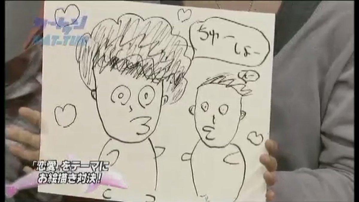 рисунки на лице мальчику.