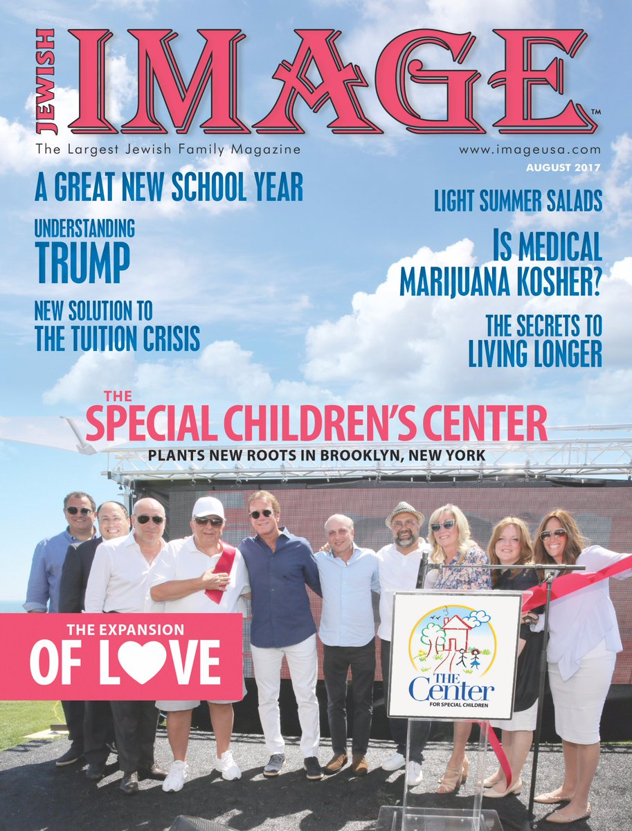 Read #Jewish #Image #Magazine #July 2017 #Issue  https://www. facebook.com/imageusa/photo s/a.421461581245304.96321.161245473933584/1581283168596467/?type=3&amp;theater &nbsp; …     http:// imageusa.com/jewish-image-d igital-magazine-august-2017/ &nbsp; …  #August #DigitalMagazine  #OnlineMagazine<br>http://pic.twitter.com/We632V9E77
