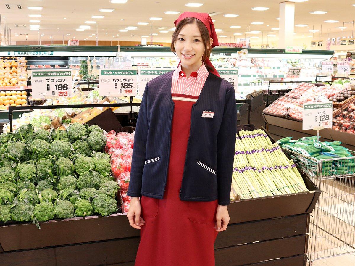 スーパーの店員の足立梨花