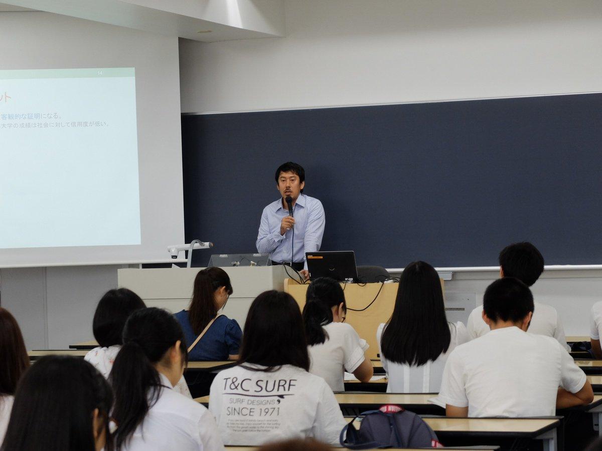 東洋 大学 オーキャン