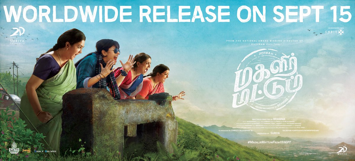 #Jyothika's much awaited #MagalirMattum confirmed to hit the screens o...