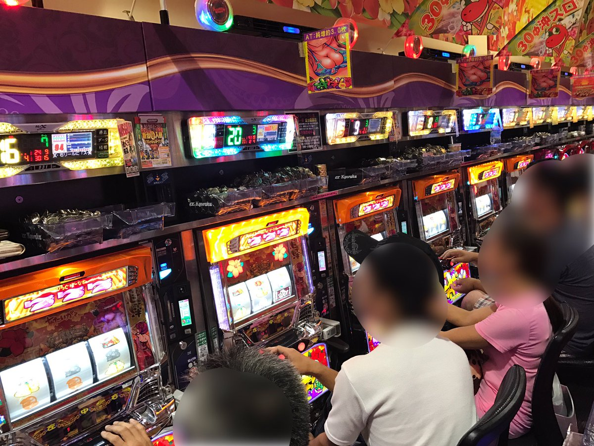 small slot machines