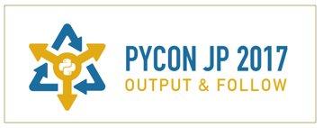 PyCon JP 2017にGoldスポンサーとして協賛 https://t.co/a51sywePRX