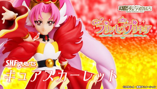 #Precure Latest News Trends Updates Images - p_bandai