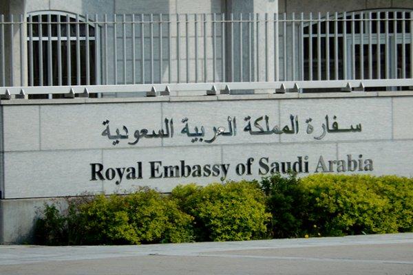 سفارة السعودية بإسبانيا تعمم تحذيرًا لرعاياها : https://t.co/RJyc1kVIR...