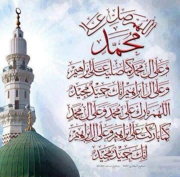 🌸طيّبوا مجالسكم وعطّروا أنفاسكم بالصلاة والسلام على النبي صلى الله علي...