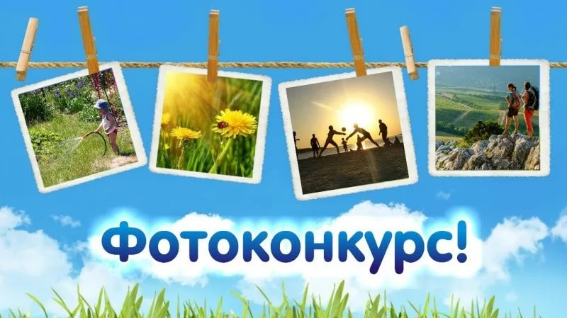 фото природы в днепропетровске