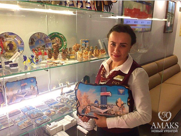 Гостиница амакс ростов-на-дону официальный сайт