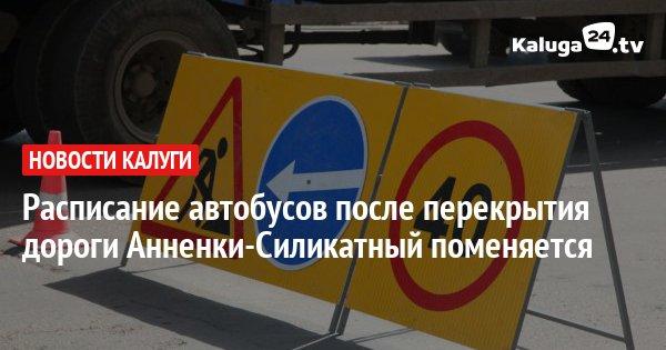 Расписание автобусов белгород смоленск