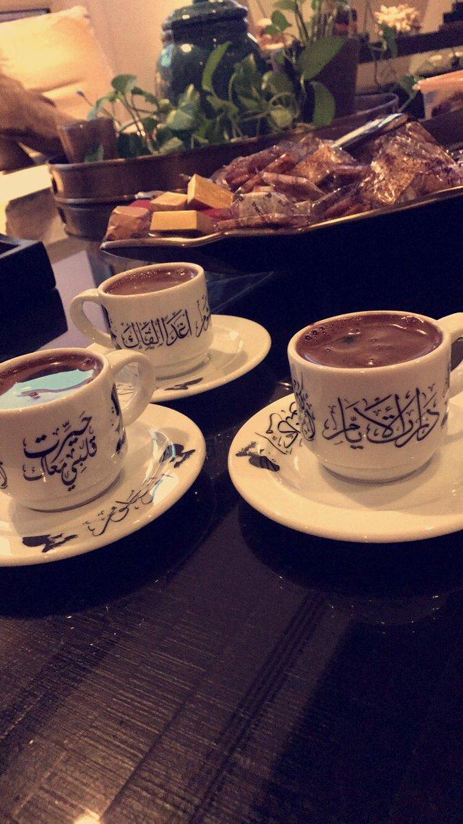 القهوةُ ذكريات .. ذكرياتِ من شربوها معنا في مكان ما مشبع بالحنين محمود...