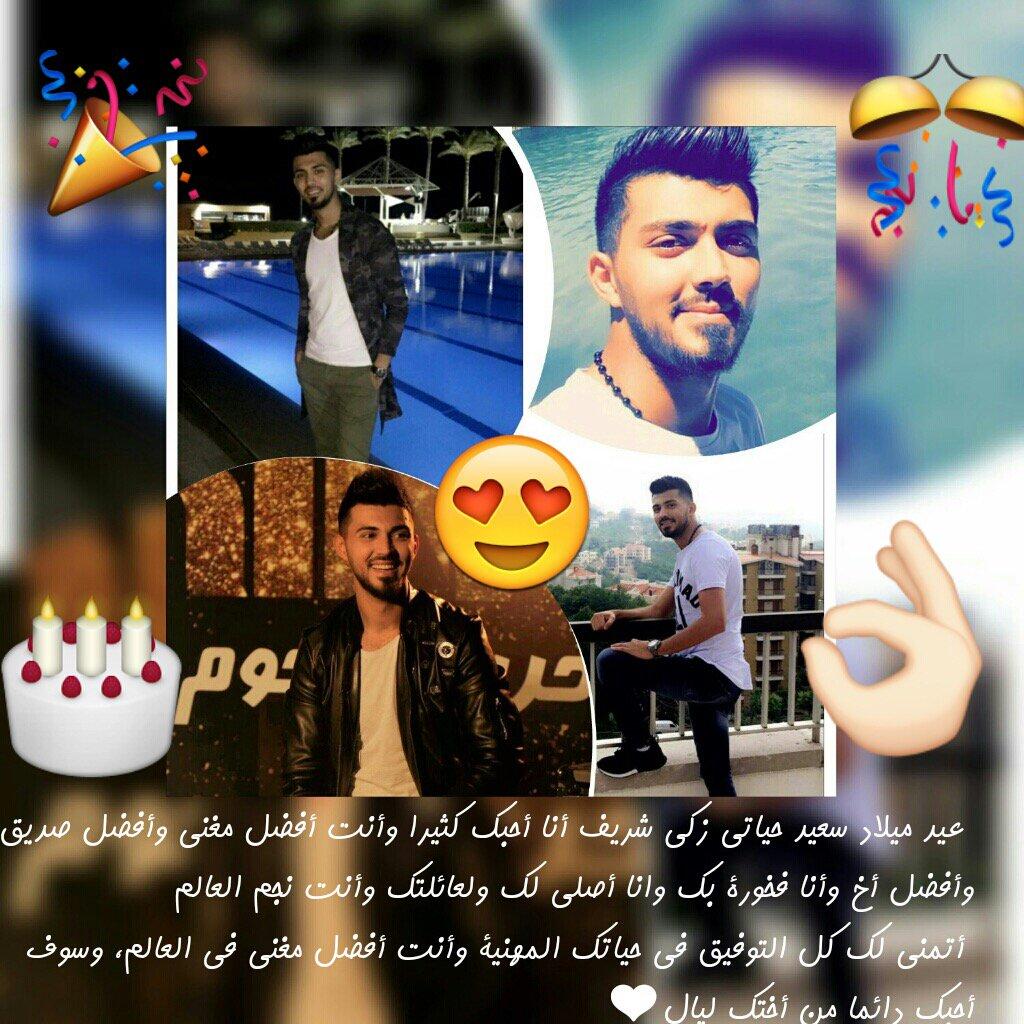 Happy birthday hayate zakichreif @zakich...