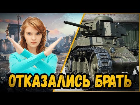 Of tanks не запускается на windows 7