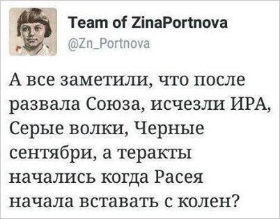 Террористы не позволяют ОБСЕ начать мониторинг границы РФ с Донбассом, - Порошенко - Цензор.НЕТ 7797
