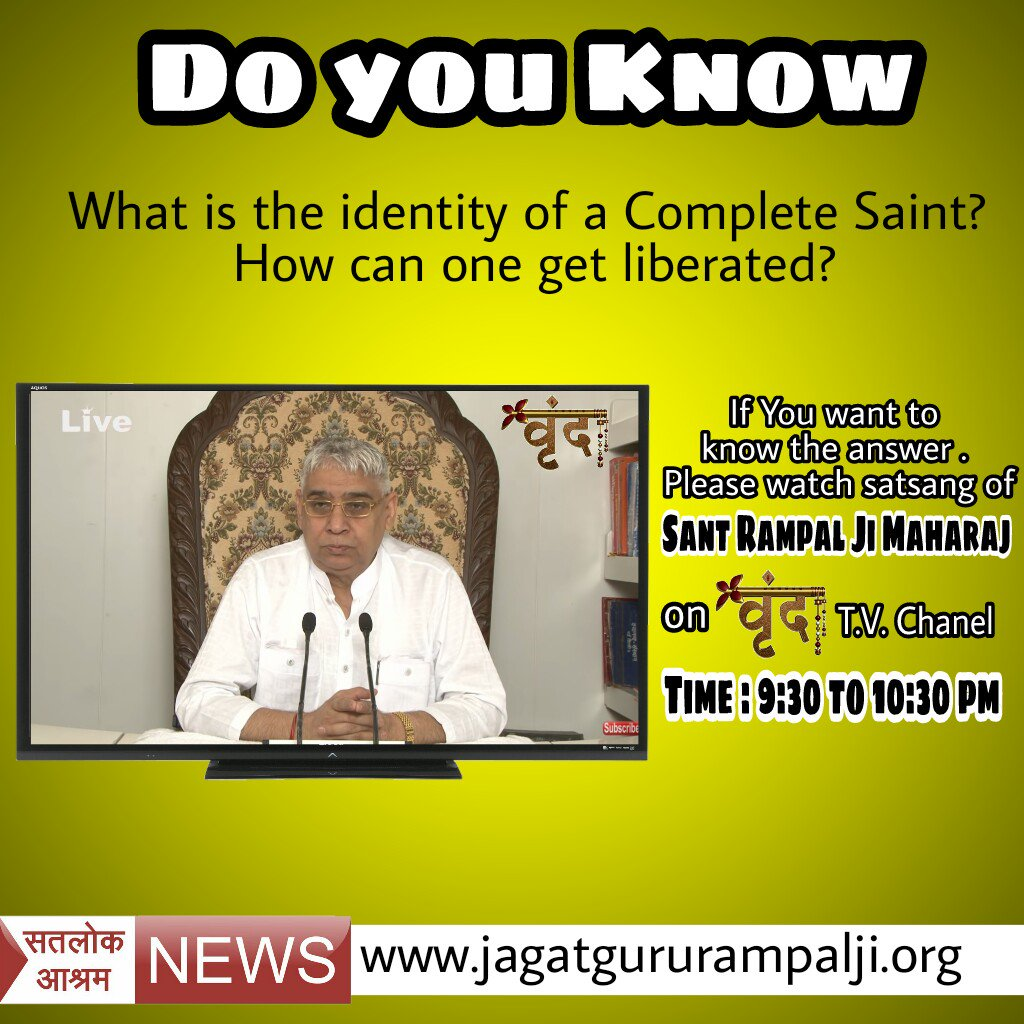 #LenovoK8Note #LordKabir #ABPnews #News18India #news24 #News24  Who is supreme god? To know must watch. ईश्वर Tv पर 08:30 PM से<br>http://pic.twitter.com/XZgPiJagDL