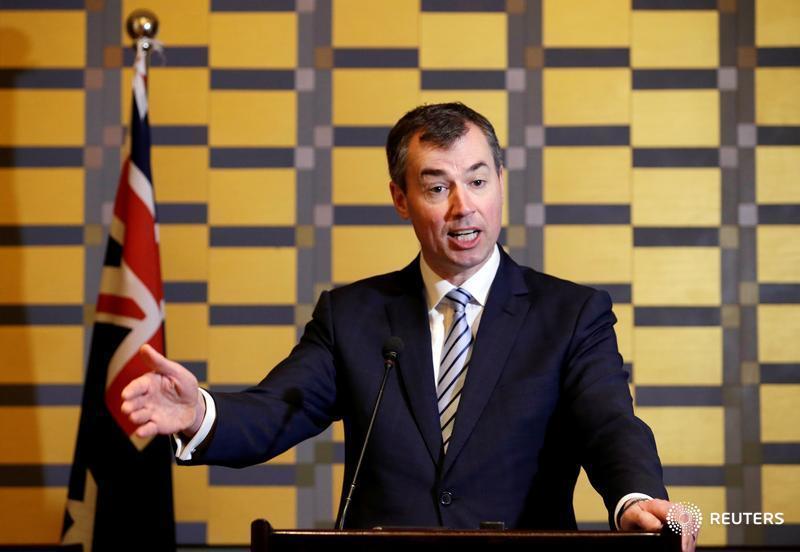 Australia to regulate digital currency e...