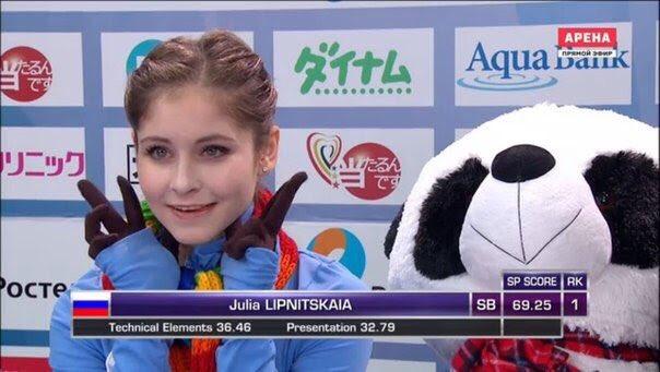 Юлия Липницкая - 5 - Страница 48 DHhio0dVYAA16Is