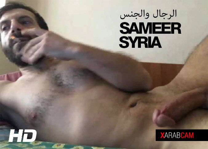 Syrië sex video