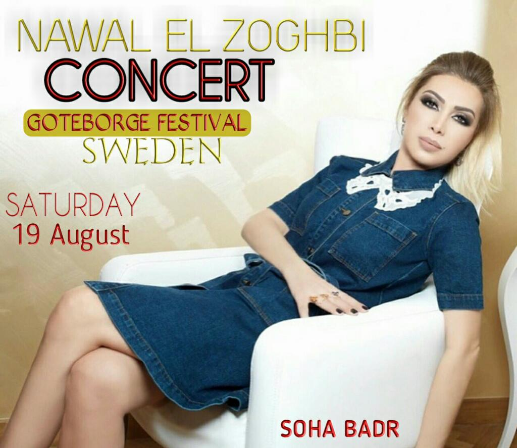 Time to Enjoy  your audience waiting your golden performance tomorrow in big concert @NawalElZoghbi  will shining in #Sweden u will rock  <br>http://pic.twitter.com/fELklBzrOl