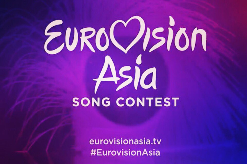 #EurovisionAsia has been announced today! And we can already tell you it will also be added to our rating app! Are you excited? #eurovision <br>http://pic.twitter.com/bBsA3CHtPa
