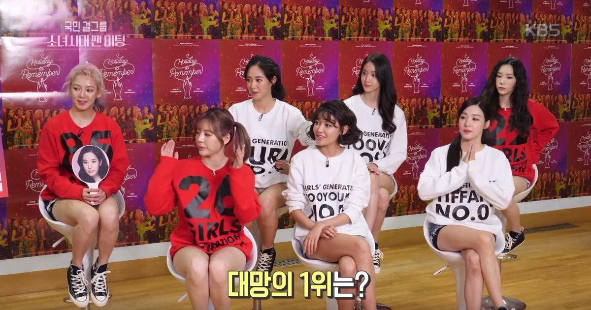 Girls' Generation members pick their 5 favorite tracks https://t.co/Bv...