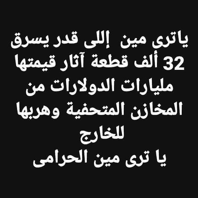 #هتبقي_اد_الدنيا_لو https://t.co/o1dUWD0...