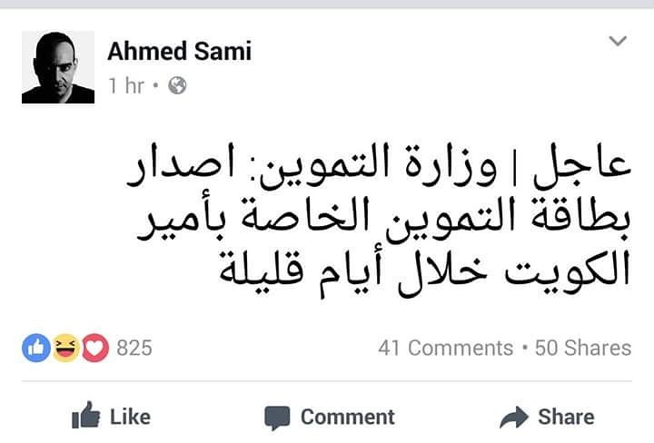 #هتبقي_اد_الدنيا_لو https://t.co/xuANDg4...