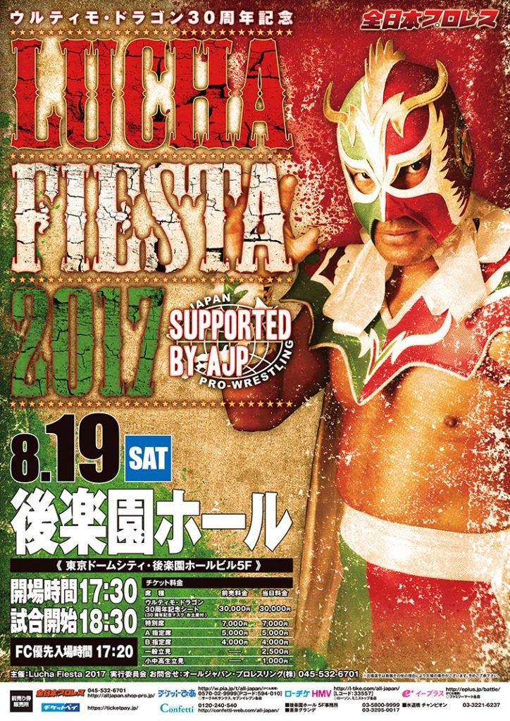 """AJPW/Toryumon: Resultados """"Lucha Fiesta 2017"""" 19/08/2017 Último Dragón celebró en Japón 30 años como luchador activo, el mensaje de Chris Jericho 2"""