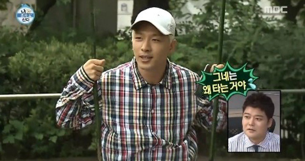 Taeyang turns into a grandpa in pajamas on 'I Live Alone'! https://t.c...
