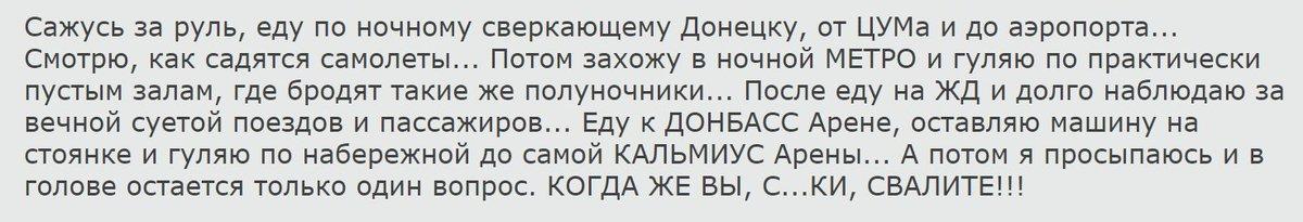 В зоне конфликта на Донбассе живут 500 тыс. детей, - Красный Крест - Цензор.НЕТ 4805