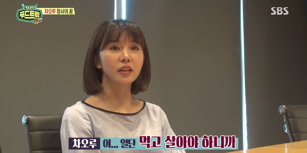 FIESTAR's Cao Lu opens up about life after the entertainment industry...