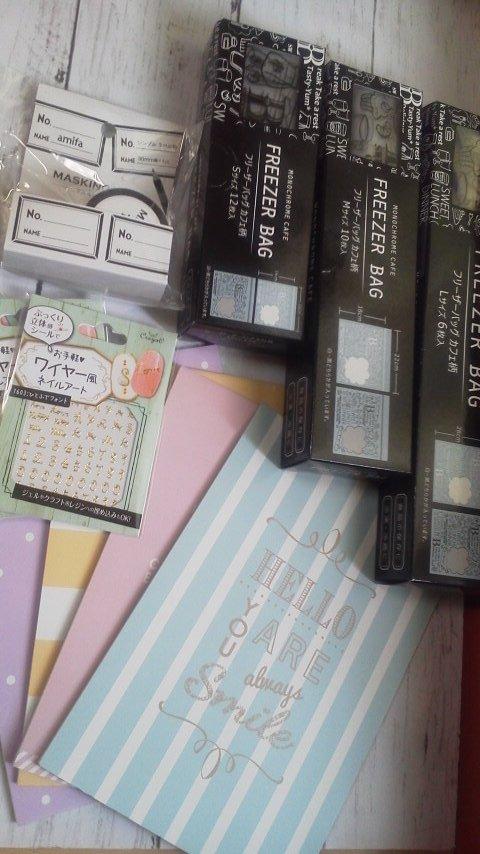 test ツイッターメディア - キャンドゥでお買い物(*^_^*) #キャンドゥ #100円ショップ https://t.co/KIwXJvcuqs