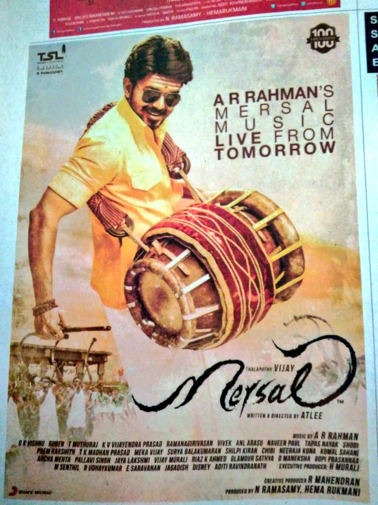#Today&#39;s Paper Ad   #Mersal  Verithanam #Uploaded <br>http://pic.twitter.com/G1HS7CCWoQ