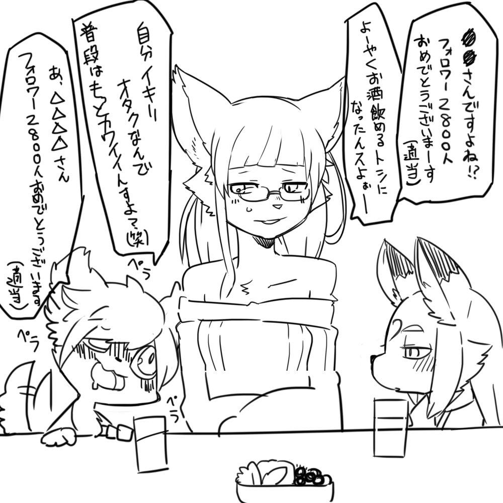 コミケ前日オフレポ漫画