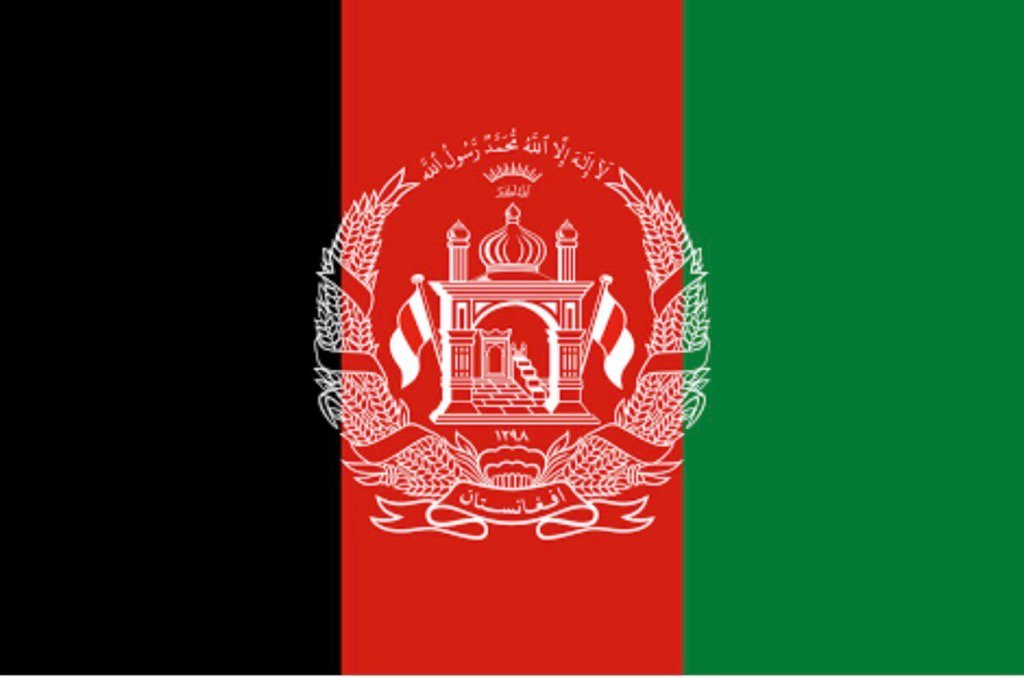 Happy Independence Day Afghanistan https://t.co/eRnKkD5QOO
