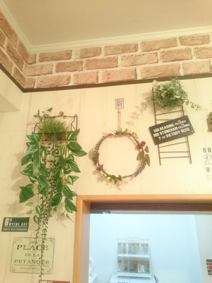 test ツイッターメディア - ほぼダイソーとセリアでお部屋のDIY.。o○ 暑い時期になり壁紙剥がれてきます( ;∀;) 両面テープで補強w #ダイソー #セリア #DIY #部屋 #リフォーム  #リメイクシート #お洒落さんと繋がりたい https://t.co/nw1UZzIxCn