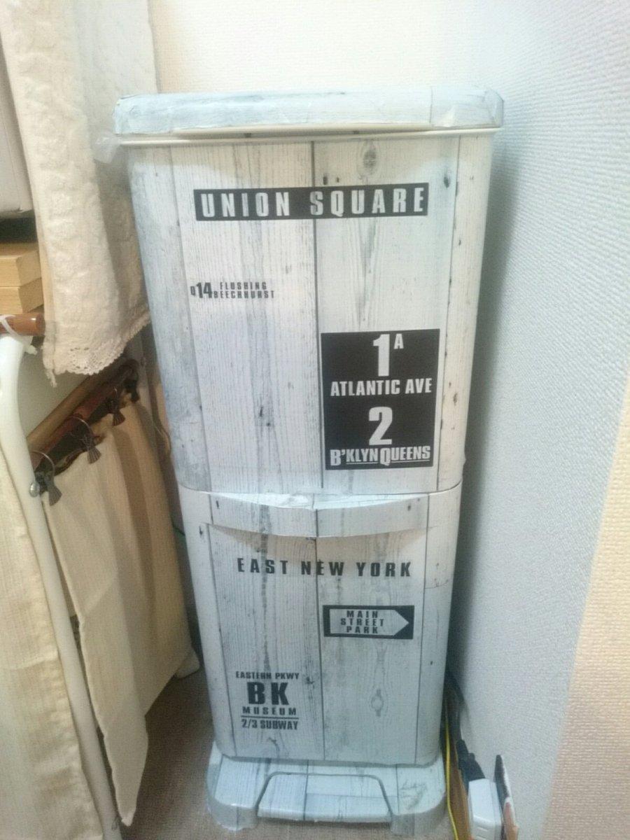test ツイッターメディア - スイッチカバーもインターフォンも合うカバーなかったからテープでぐるぐる巻きw カラーボックスにリメイクシート貼り付けて取っ手もプラス☆ 洗濯機もゴミ箱もリメイクシートぺたぺた( ̄∀ ̄*) #ダイソー #セリア #DIY #インターフォン #部屋 #リフォーム #リメイクシート https://t.co/UfLGKee8ab