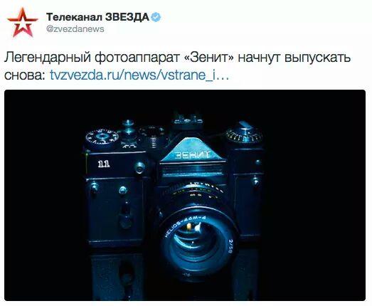 Россия не может модернизировать ВПК и энергетику из-за санкций, - Горбулин - Цензор.НЕТ 171