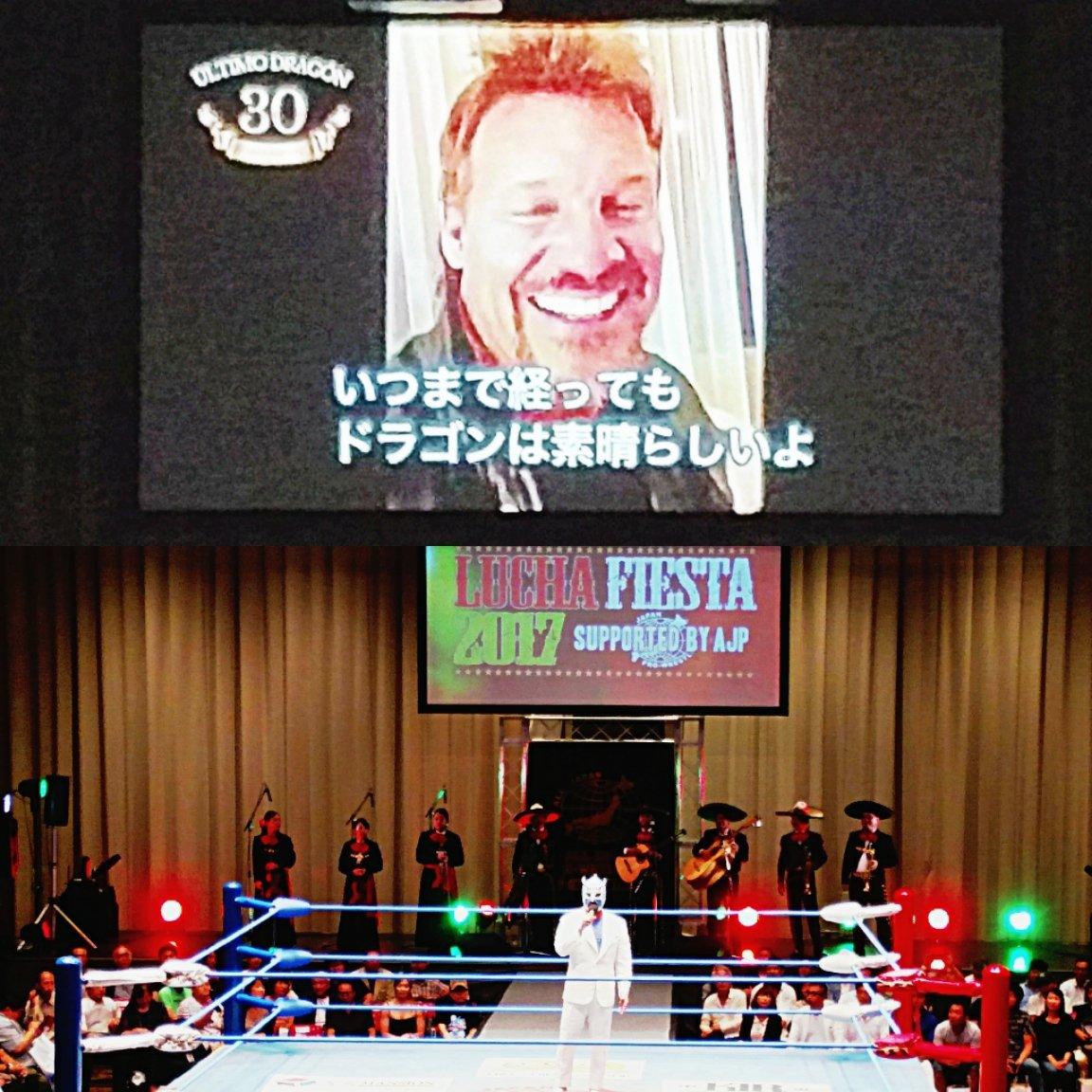 """AJPW/Toryumon: Resultados """"Lucha Fiesta 2017"""" 19/08/2017 Último Dragón celebró en Japón 30 años como luchador activo, el mensaje de Chris Jericho 3"""