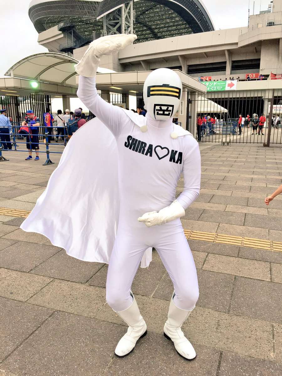 本日のマスコット、白岡マンに遭遇。驚きの白さだ!! https://t.co/porhT6QSG0